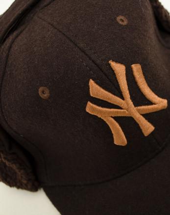 خرید اینترنتی کلاه پشمی گوشدار قهوه ای 19339154